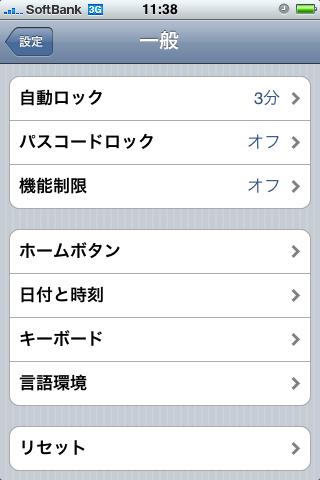 disp2.jpg
