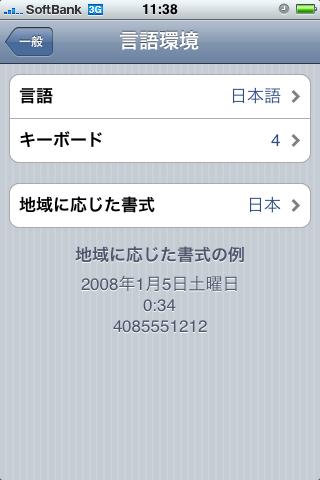 disp3.jpg