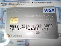 e-Bank.jpg