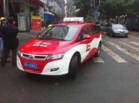 e=Taxi1.jpg