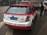 e=Taxi2.jpg