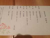 hanaizumi2.jpg