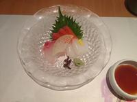 hanaizumi5.jpg
