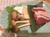 hanaizumi7.jpg