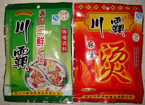 hinabe_soup.jpg