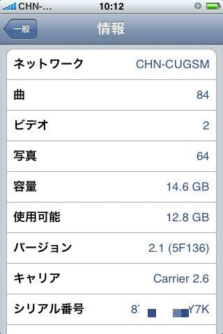 iPhoneSZ1.jpg