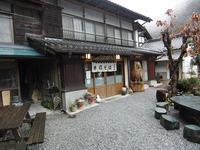kamiyama3.jpg