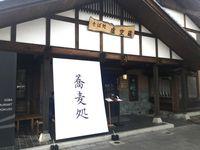 kawaba4.jpg