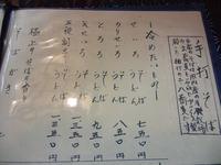 kunugian4.jpg