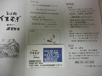 kuromugi8.jpg
