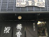 kyouka1.jpg