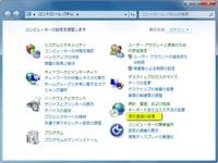 language1.jpg
