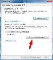 language2.jpg