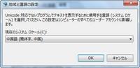 language3.jpg