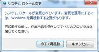language4.jpg