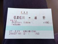 matsukawa10.jpg