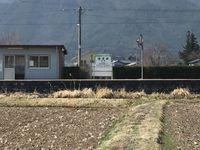 matsukawa11.jpg