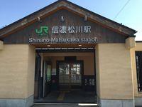 matsukawa9.jpg