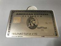 metal_card2.jpg