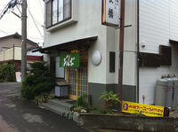 nagahashi1.jpg