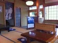 nagahashi2.jpg