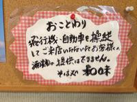 nagomi6.jpg