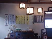 nakaichi2.jpg
