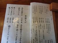 nakaichi3.jpg