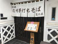 nakamachi2.jpg
