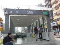 nanshan1.jpg