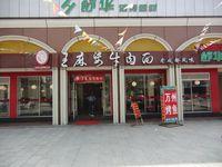 nanshan3.jpg