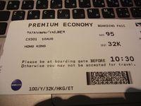 premium_economy.jpg