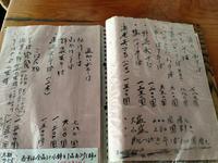 sasakura3.jpg
