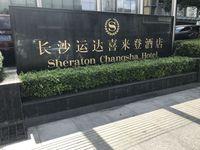 sheraton1.jpg