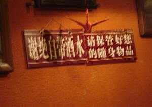 shiboushisenn3.jpg