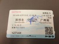 shinkansen4.jpg
