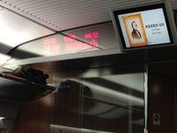 shinkansen6.jpg