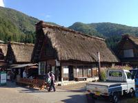 shirakawagou1.jpg