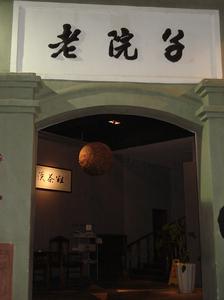 shisen200911_1.jpg