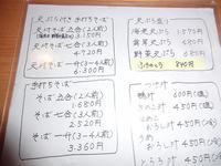 soufuu3.jpg