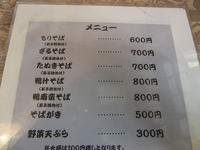suguro3.jpg