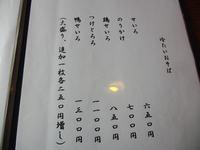 tajinoya2.jpg