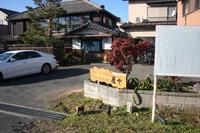 takaya1.jpg