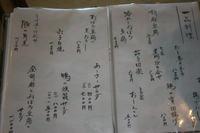 takaya3.jpg