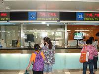 ticket_counter.jpg