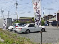 yajima2.jpg