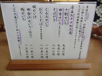 yajima3.jpg