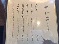 yamasato3.jpg