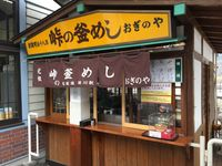 yokokawa2.jpg