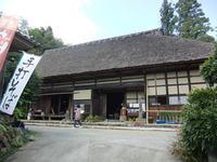 yoshidaya1.jpg